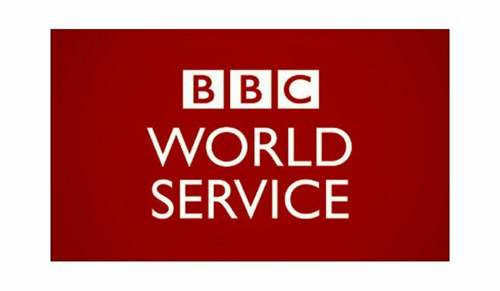 BBC Global News India (P) Ltd